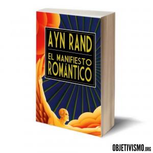 EL MANIFIESTO ROMANTICO